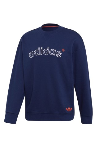Bluza barbati Adidas Archive Sweat Albastru