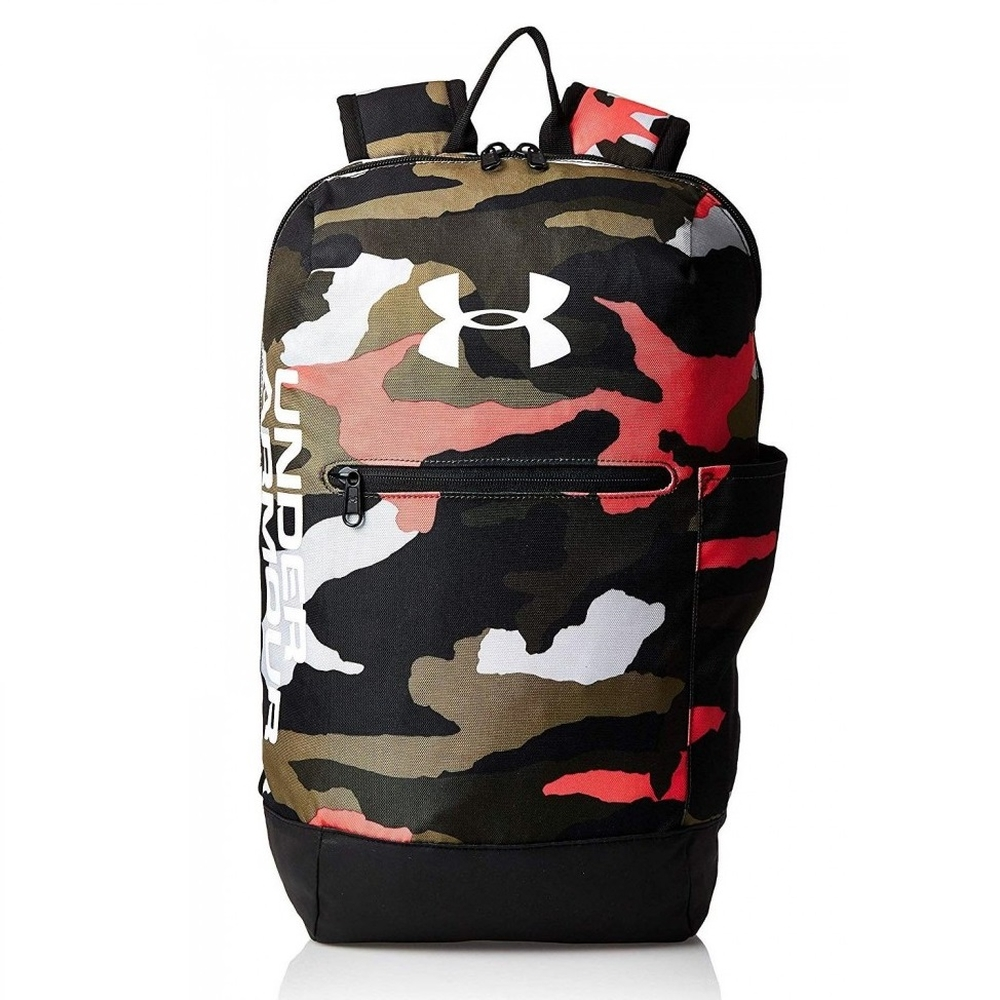 Rucsac Under Armour Patterson Camo Verde